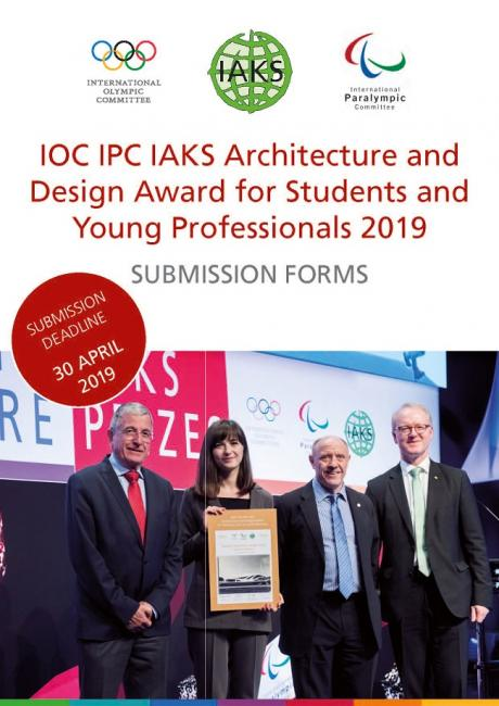 2019 Students award submission form cover
