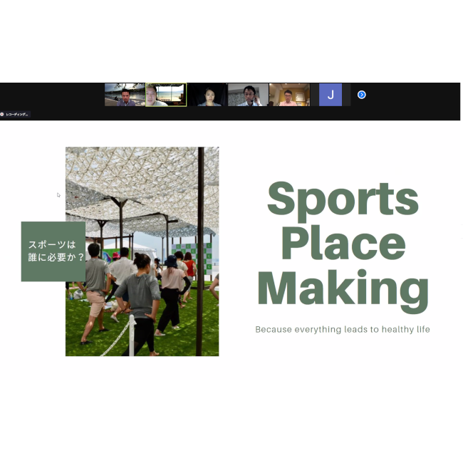 2020 Webinar screenshot Places for health and sports